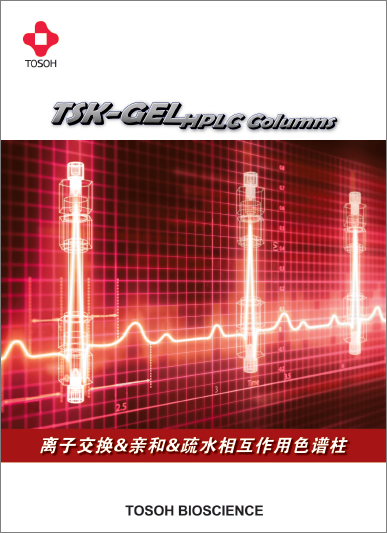 IEX Catalog Cover(CN).png